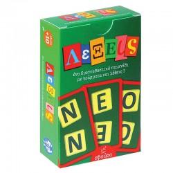 Λέξεις - Παιχνίδια με Κάρτες