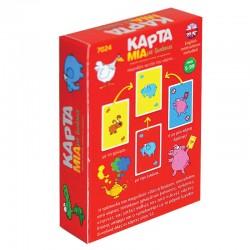 Κάρτα Μία με ζωάκια - Παιχνίδια με Κάρτες