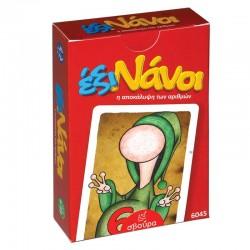 Έξι Νάνοι - Παιχνίδια με Κάρτες