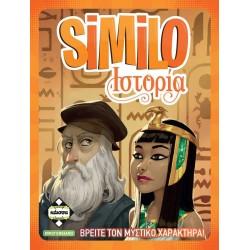 Επιτραπέζιο παιχνίδι Similo Ιστορία